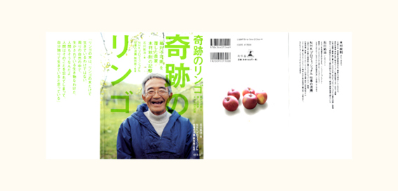 リンゴ*.jpg
