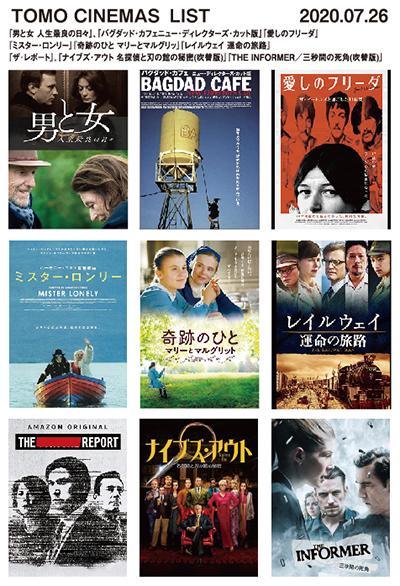 1映画リスト.jpg