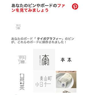 2タイポグラフィー.jpg