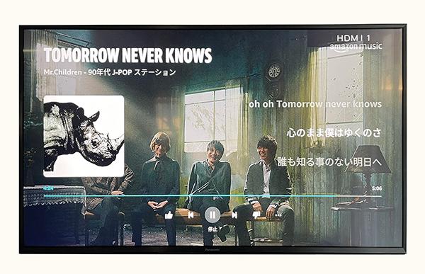 Amazonミュージック.jpg