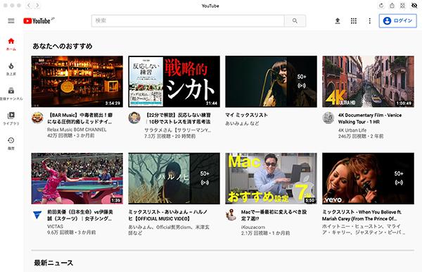DeskApp-for-YouTube.jpg
