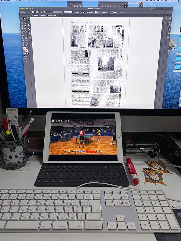 マイデスクトップ.jpg