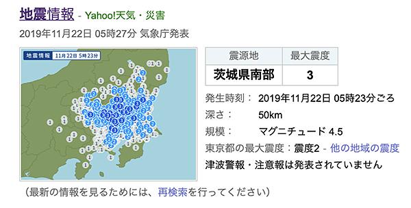 地震情報.jpg