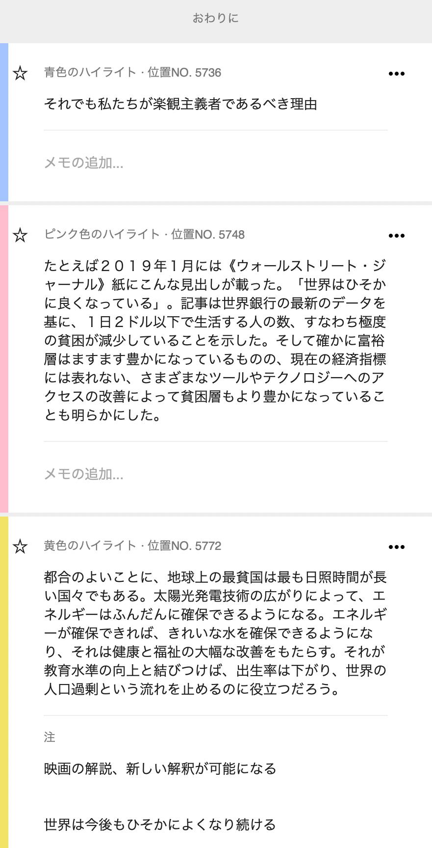 映画の解説.jpg