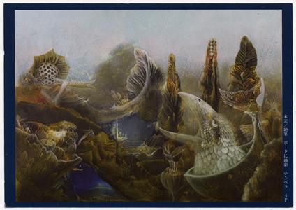 深海の夢.jpg