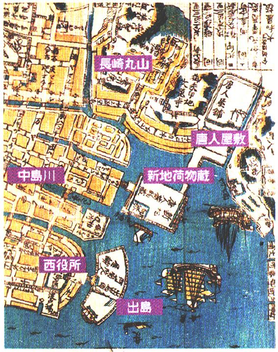 肥前長崎地図.jpg