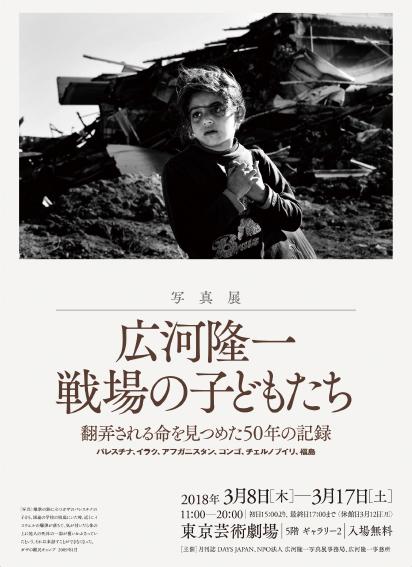 senjyonoko_A4-1.jpg
